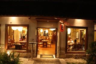 Man Maru Japanese Restaurant